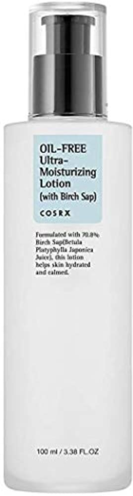 仮定印をつける寛容なCOSRX Oil Free Ultra Moisturizing Lotion (with Birch Sap) (並行輸入品)