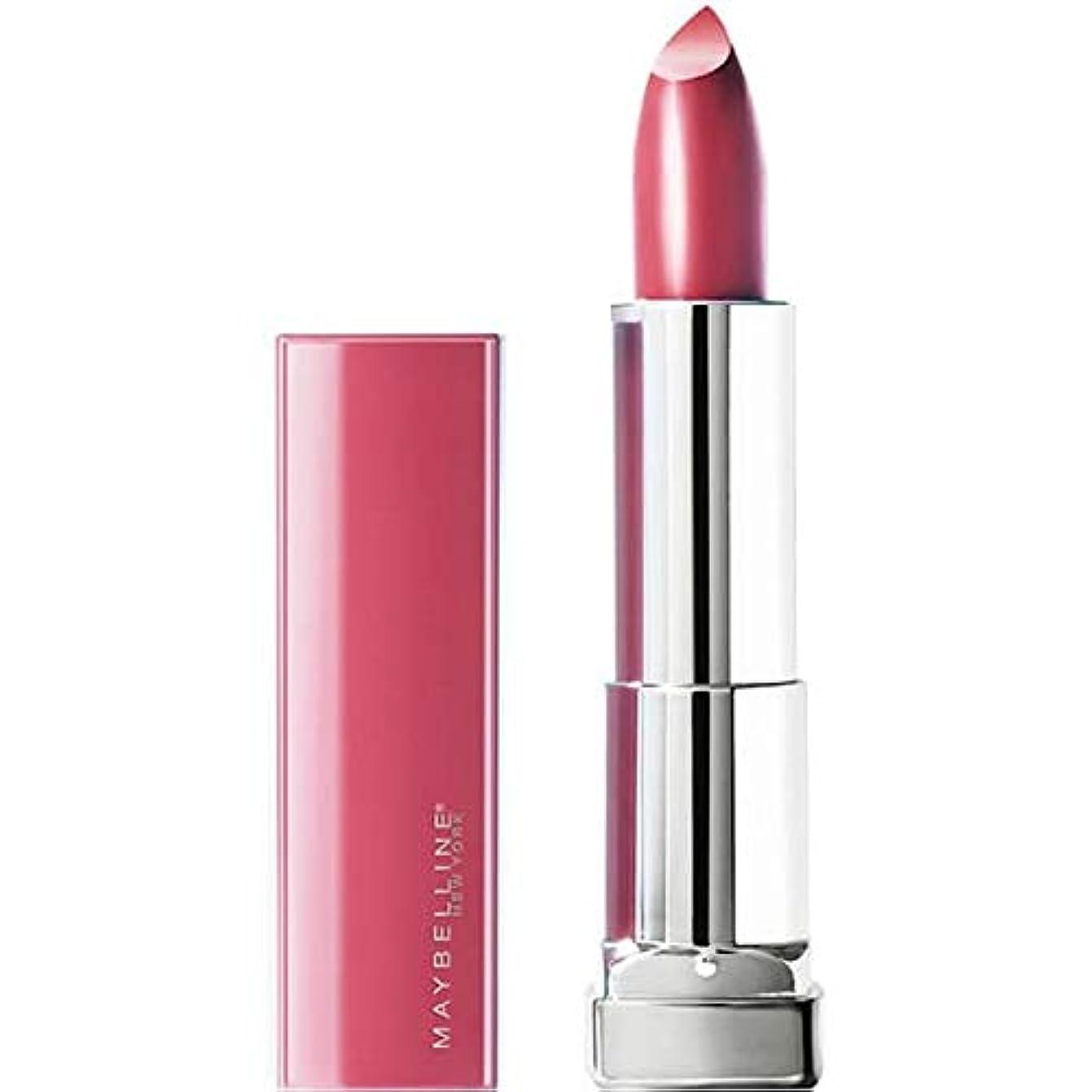 まっすぐにする明確に拒絶[Maybelline ] メイベリンの色はセンセーショナルな私のためにすべての376ピンクのために作られました - Maybelline Color Sensational Made For All 376 Pink For Me [並行輸入品]