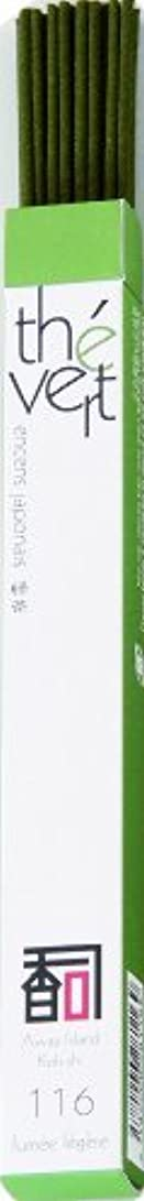 盲目明らかに自転車「あわじ島の香司」 厳選セレクション 【116 】   ◆緑茶◆ (煙少)