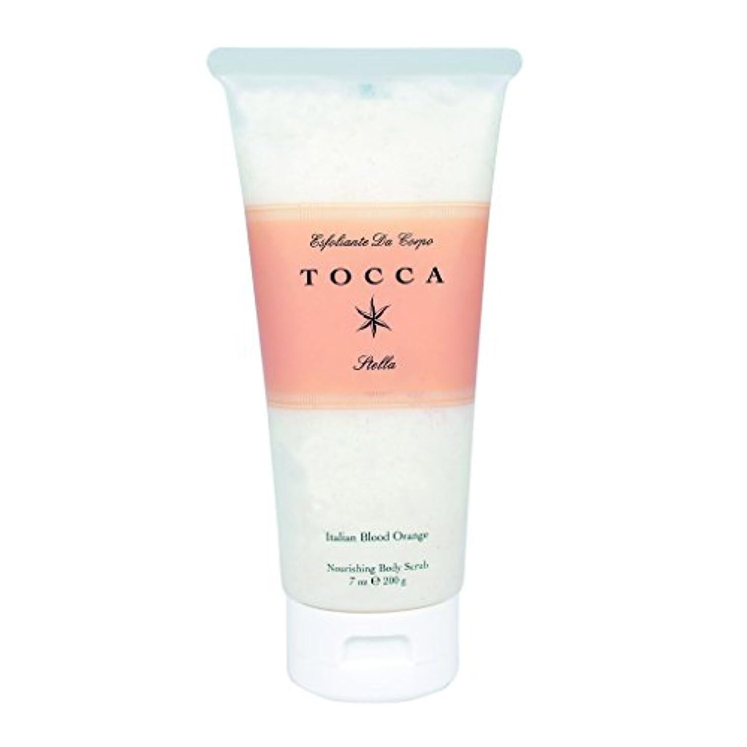 オーロック想定する確認トッカ(TOCCA) ボディーケアスクラブ ステラの香り 200ml(全身?ボディー用マッサージ料 イタリアンブラッドオレンジが奏でるフレッシュでビターな爽やかさ漂う香り)