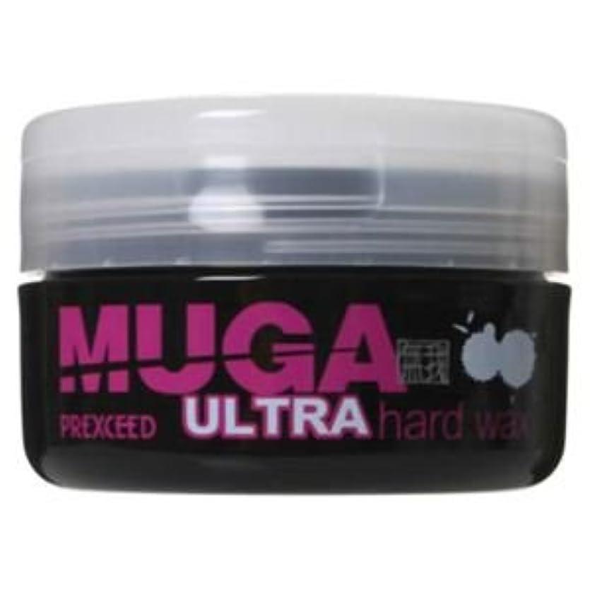 池ニコチン質素なMUGA ウルトラハードワックス 85g 4セット