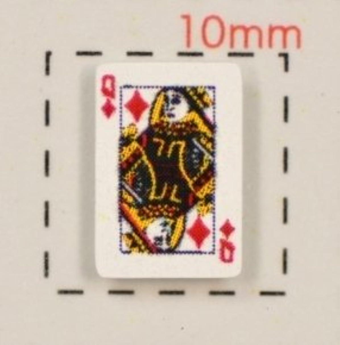 宇宙むさぼり食う契約した【トランプネイルシール】カード(2)ダイヤQ1シート12枚入