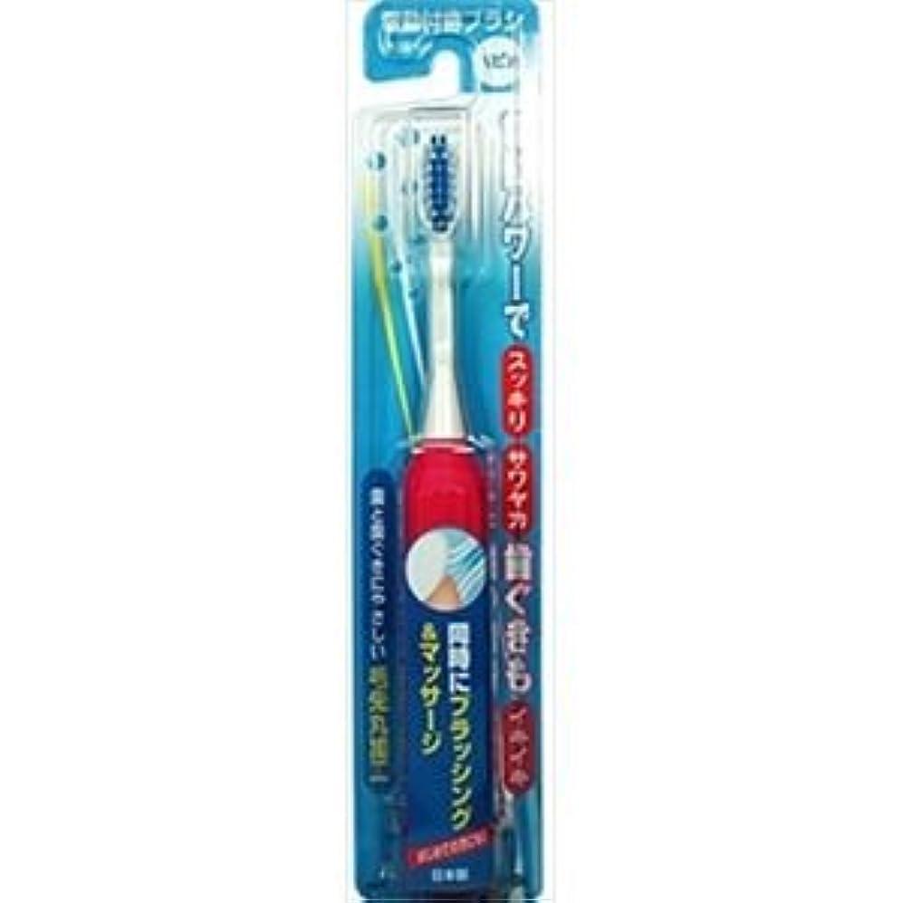 まっすぐ手荷物渇き(まとめ)ミニマムハピカ電動歯ブラシDB-3P 【×12点セット】