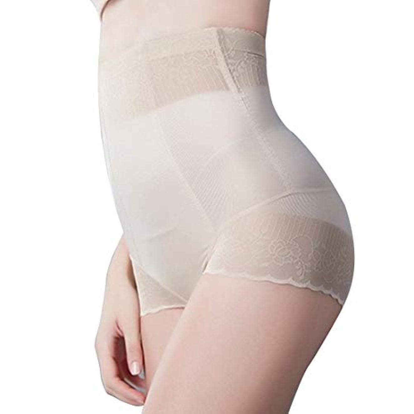 状態束投げ捨てるJtydj 女性のボディシェイプベストスリムウエストトレーナーコルセットシームレスハイウエストバットリフターTummyコントロールパンティー (色 : Nude, サイズ : XL)