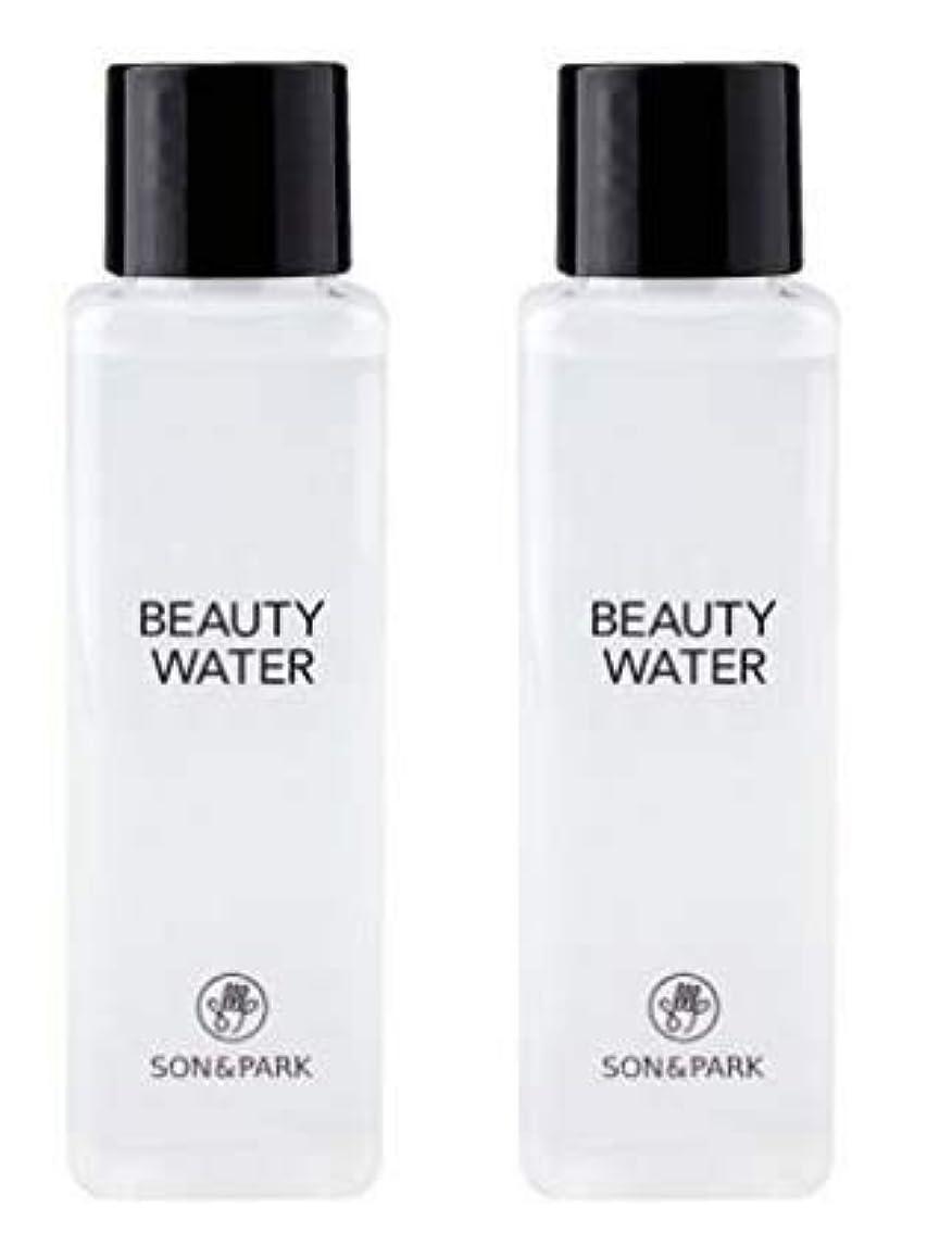 架空のオープナー条約SON&PARK Beauty Water 60ml*2 / ソン&パク ビューティー ウォーター 60ml*2 [並行輸入品]