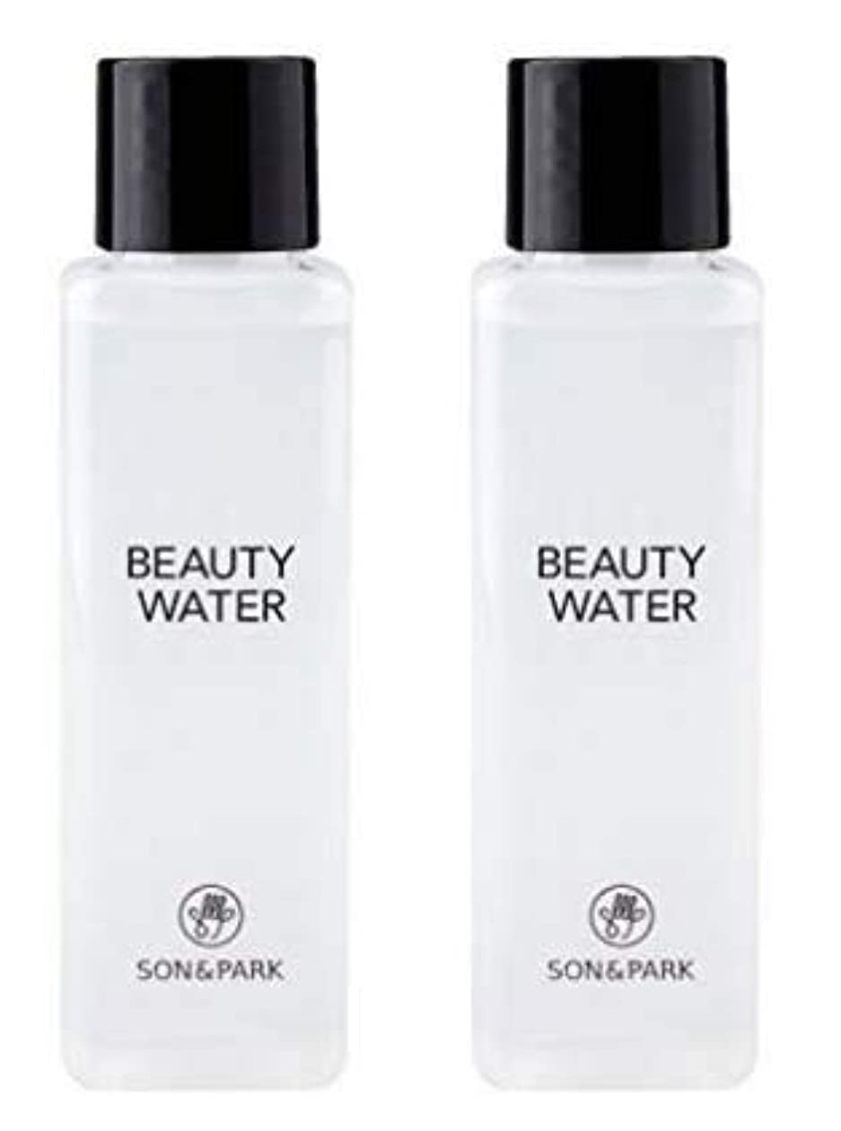 オーナー建築支出SON&PARK Beauty Water 60ml*2 / ソン&パク ビューティー ウォーター 60ml*2 [並行輸入品]