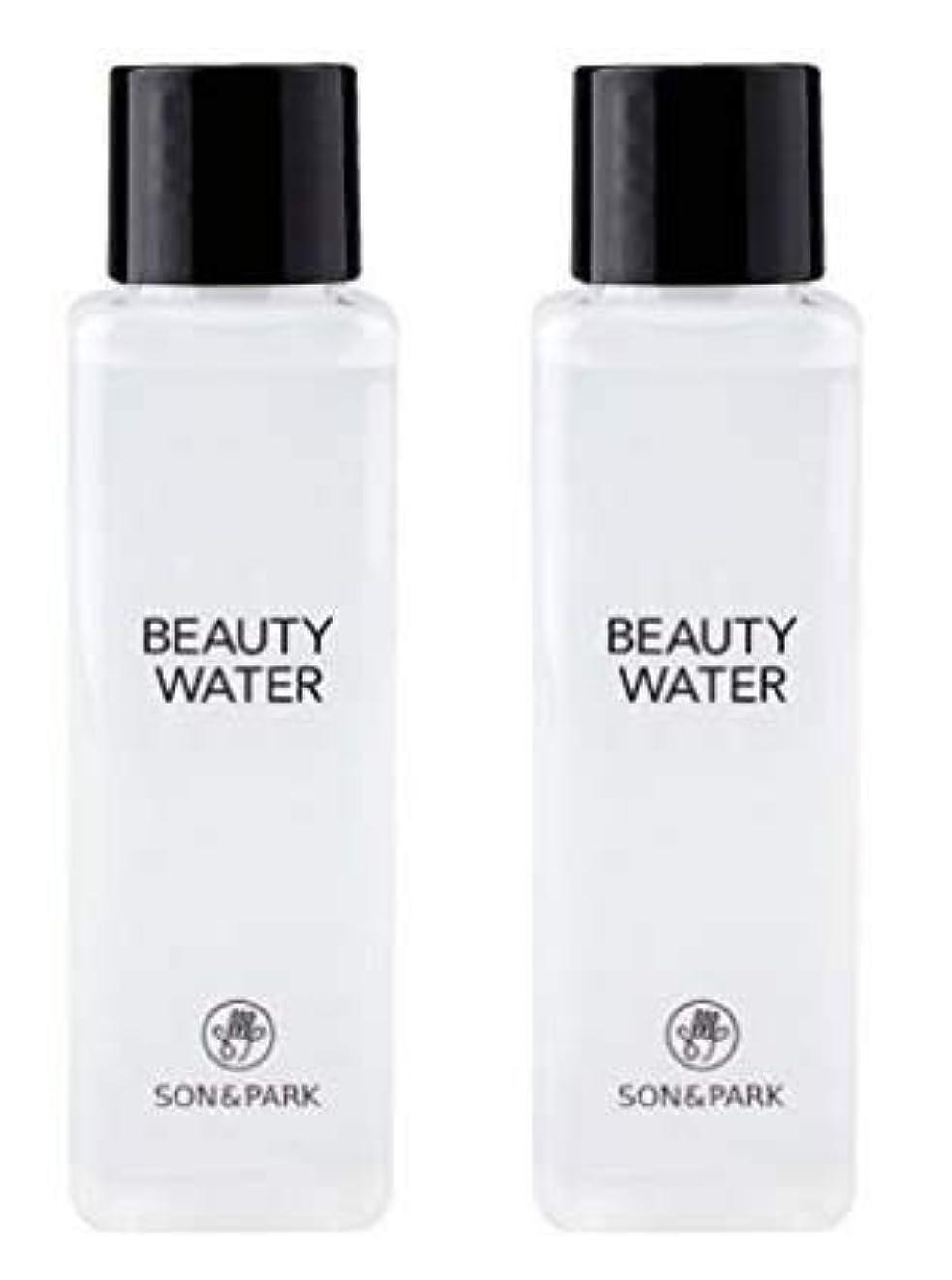 近くリットル想定SON&PARK Beauty Water 60ml*2 / ソン&パク ビューティー ウォーター 60ml*2 [並行輸入品]