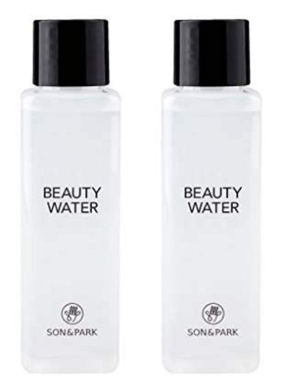 しないでくださいばかげた公式SON&PARK Beauty Water 60ml*2 / ソン&パク ビューティー ウォーター 60ml*2 [並行輸入品]
