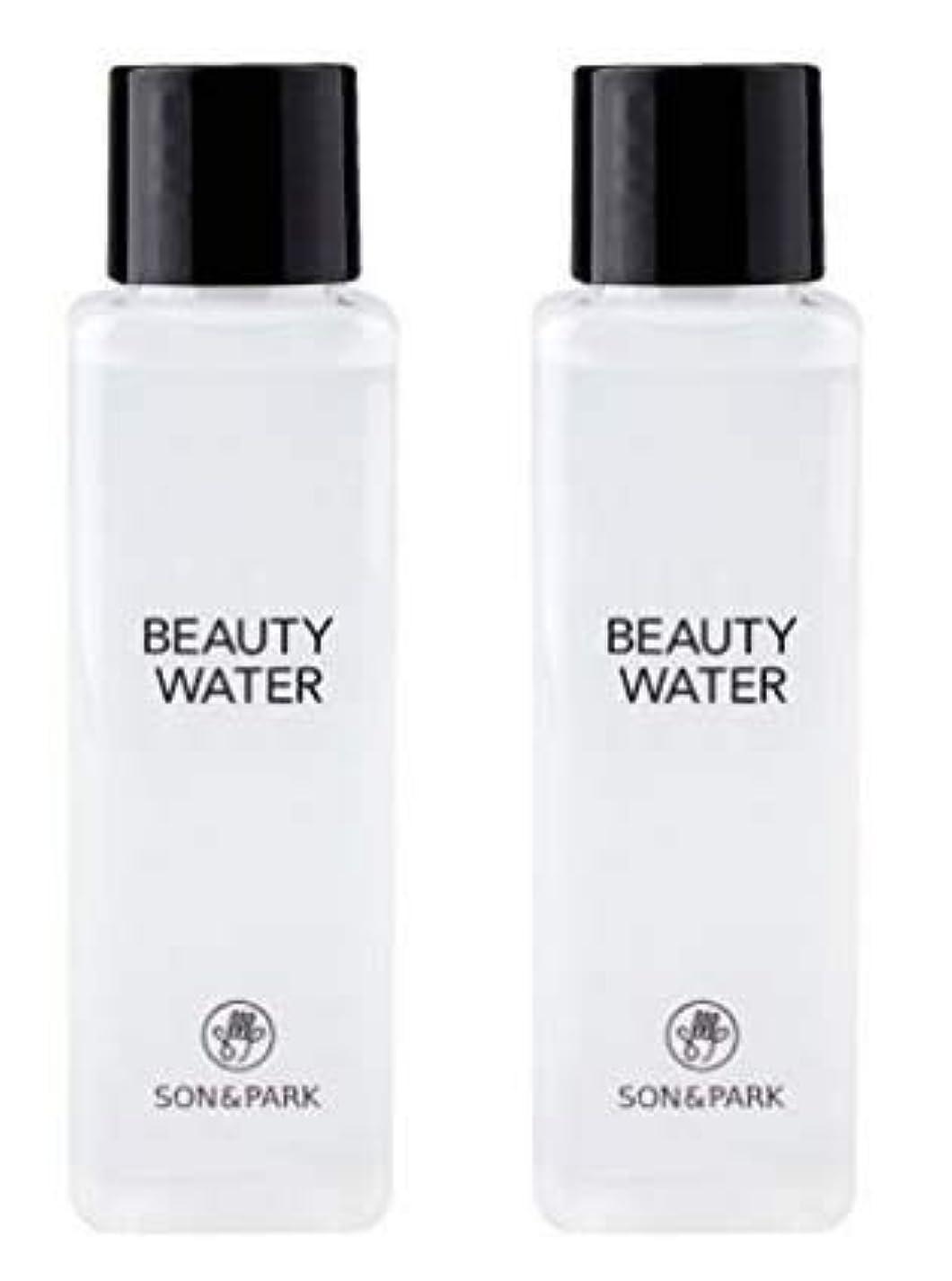 日曜日ペニースチュアート島SON&PARK Beauty Water 60ml*2 / ソン&パク ビューティー ウォーター 60ml*2 [並行輸入品]