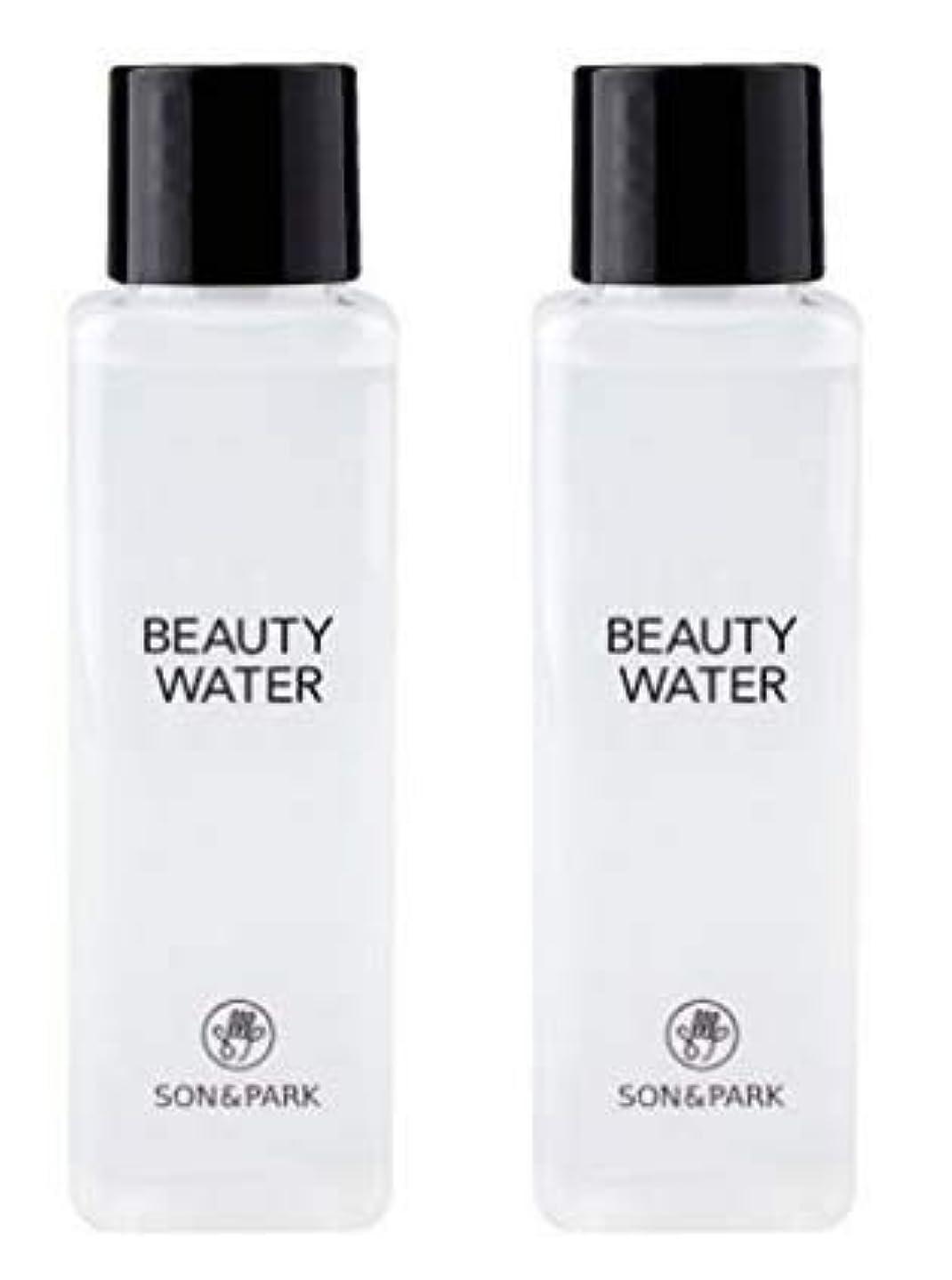 SON&PARK Beauty Water 60ml*2 / ソン&パク ビューティー ウォーター 60ml*2 [並行輸入品]