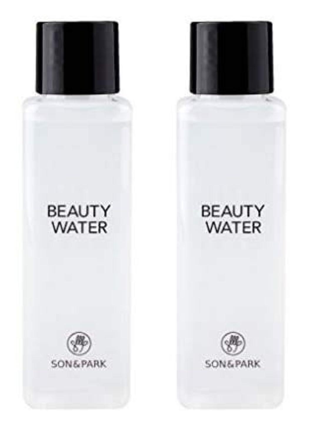 駐地帝国洪水SON&PARK Beauty Water 60ml*2 / ソン&パク ビューティー ウォーター 60ml*2 [並行輸入品]