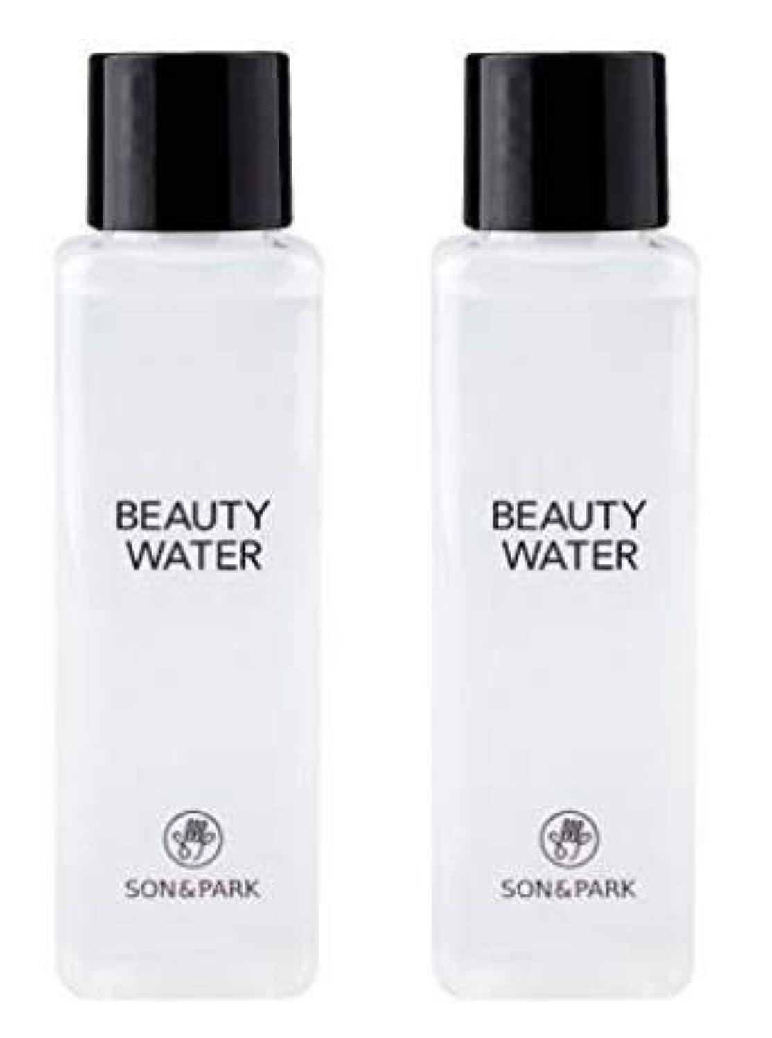 債務者複雑な咽頭SON&PARK Beauty Water 60ml*2 / ソン&パク ビューティー ウォーター 60ml*2 [並行輸入品]