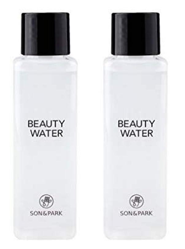 トランジスタ昼寝ハードウェアSON&PARK Beauty Water 60ml*2 / ソン&パク ビューティー ウォーター 60ml*2 [並行輸入品]