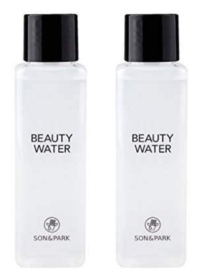 溶けたコーラス絶滅SON&PARK Beauty Water 60ml*2 / ソン&パク ビューティー ウォーター 60ml*2 [並行輸入品]