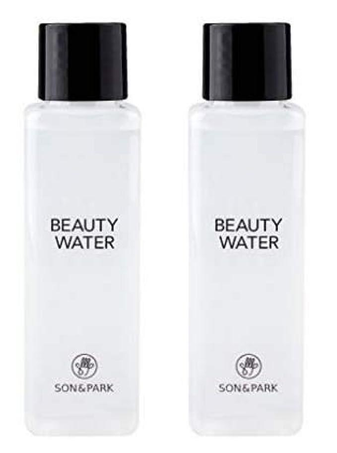 チラチラする落胆させる月面SON&PARK Beauty Water 60ml*2 / ソン&パク ビューティー ウォーター 60ml*2 [並行輸入品]