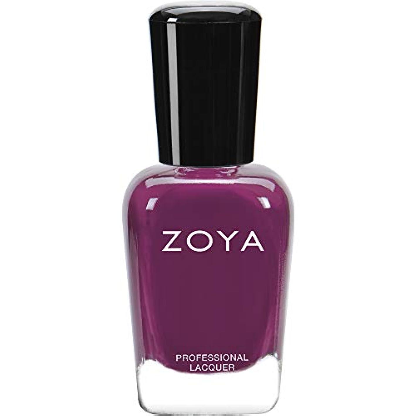 分離する思春期未知のZOYA(ゾーヤ) ZOYAネイルカラー ZP993 15mL RIE マニキュア