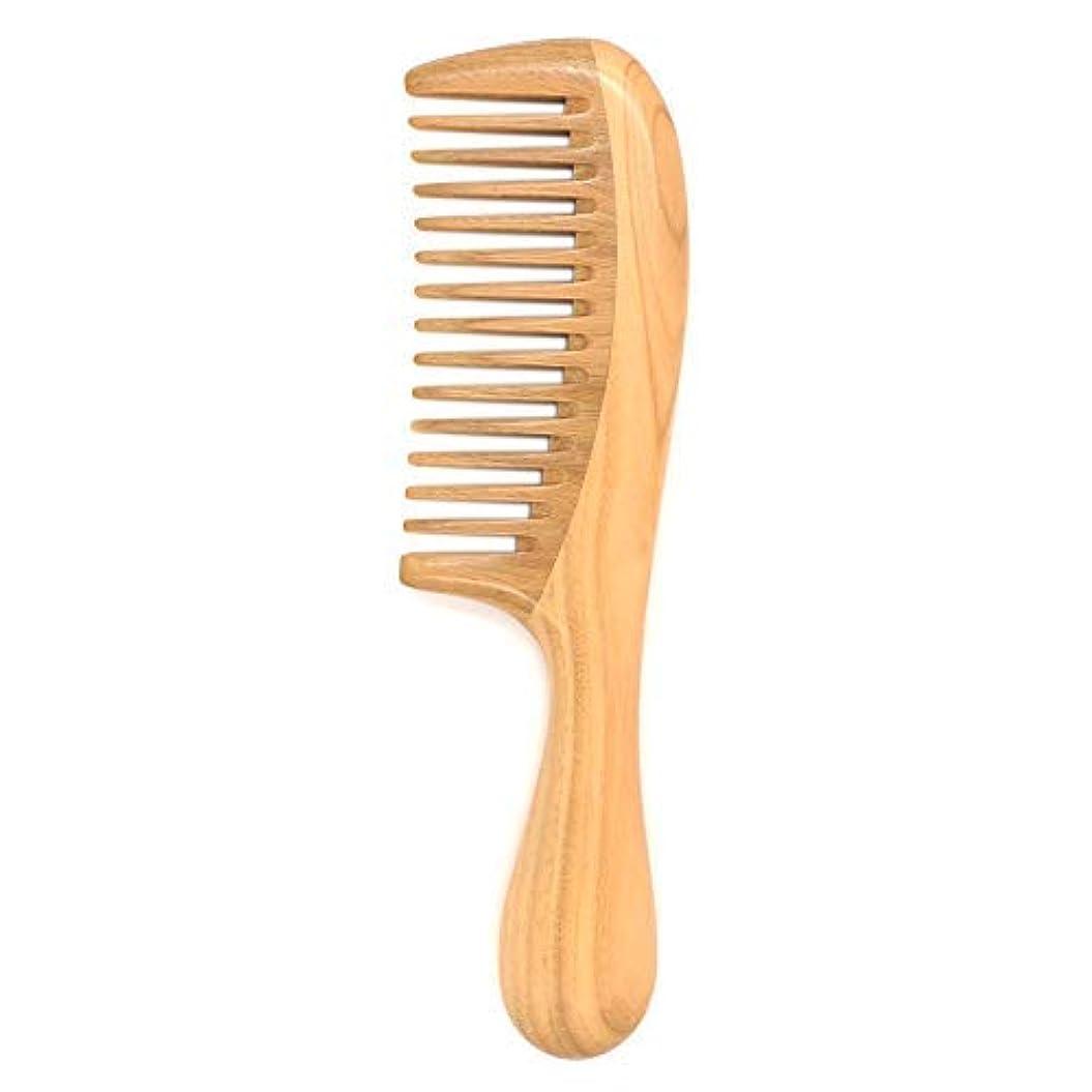 つば磁気圧縮されたTinfun Natural Green Sandalwood Hair Comb Wooden Comb (Wide Tooth) for Curly Hair Detangling - No Static, Prevent...