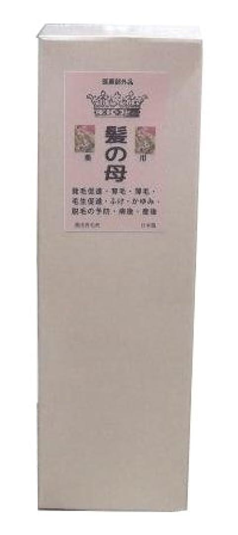 裁定文明化する許す男女 兼用 薬用育毛剤 髪の母 (医薬部外品)150ml