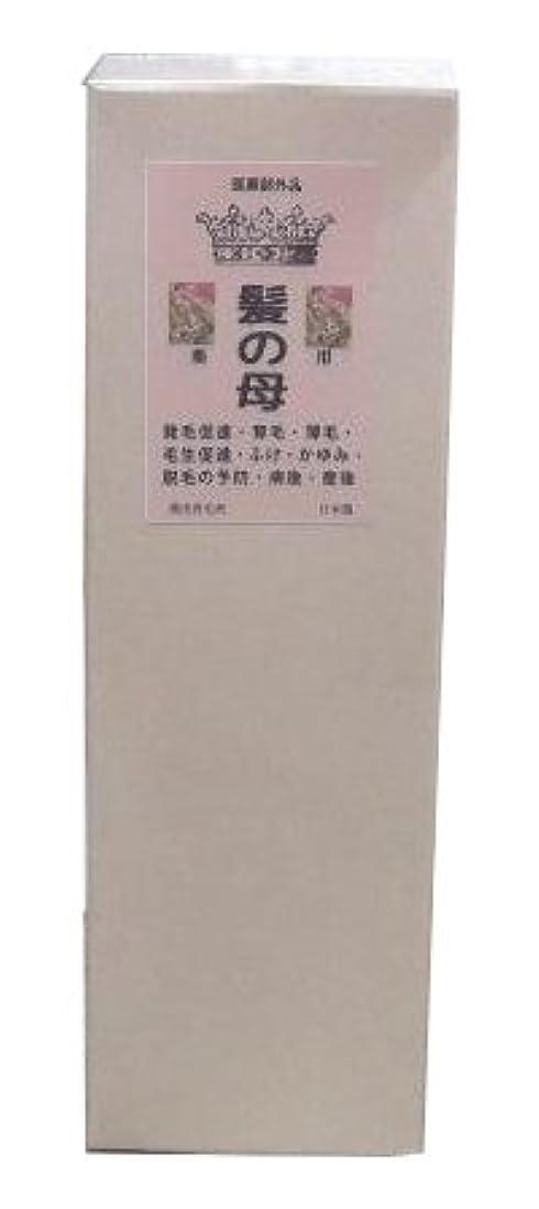 爆発するキャスト酸化物男女 兼用 薬用育毛剤 髪の母 (医薬部外品)150ml