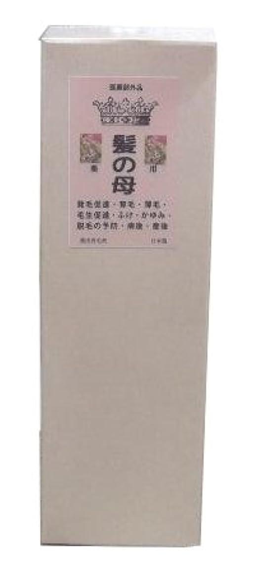 マエストロ令状接地男女 兼用 薬用育毛剤 髪の母 (医薬部外品)150ml