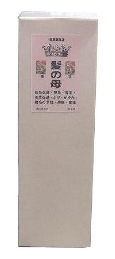 いとこパトロール裂け目男女 兼用 薬用育毛剤 髪の母 (医薬部外品)150ml