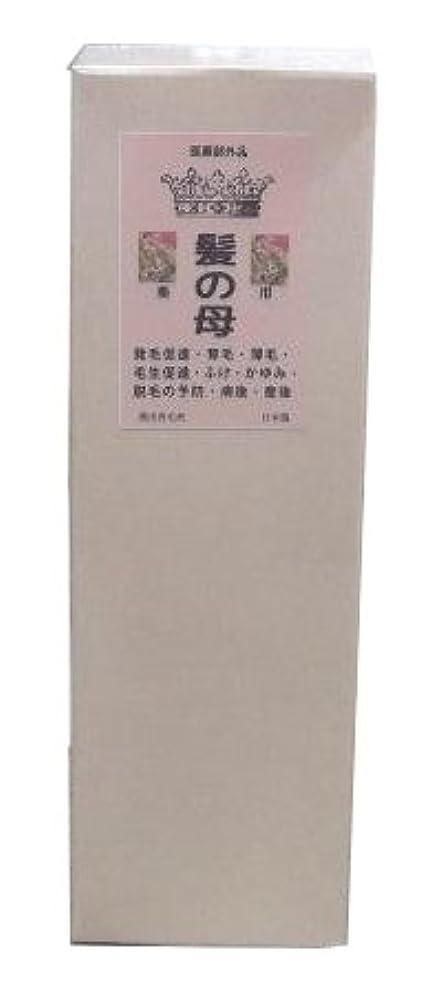 符号霊誰が男女 兼用 薬用育毛剤 髪の母 (医薬部外品)150ml