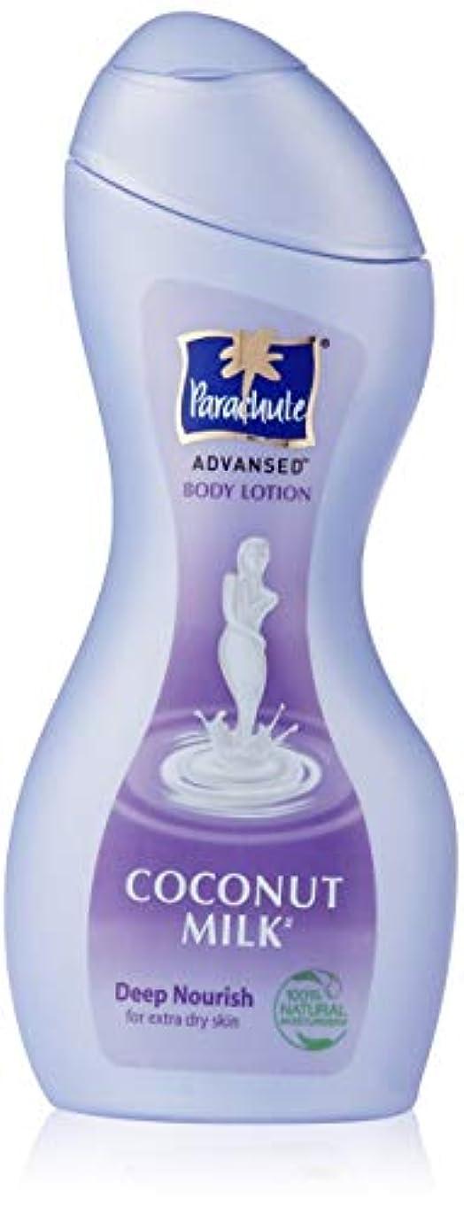 垂直ダンプ古風なParachute Advansed Deep Nourish Body Lotion, 250 ml
