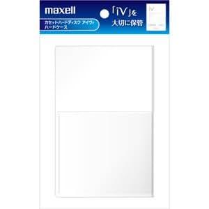 マクセル IVカセットハードケースmaxell M-VDRS.HC