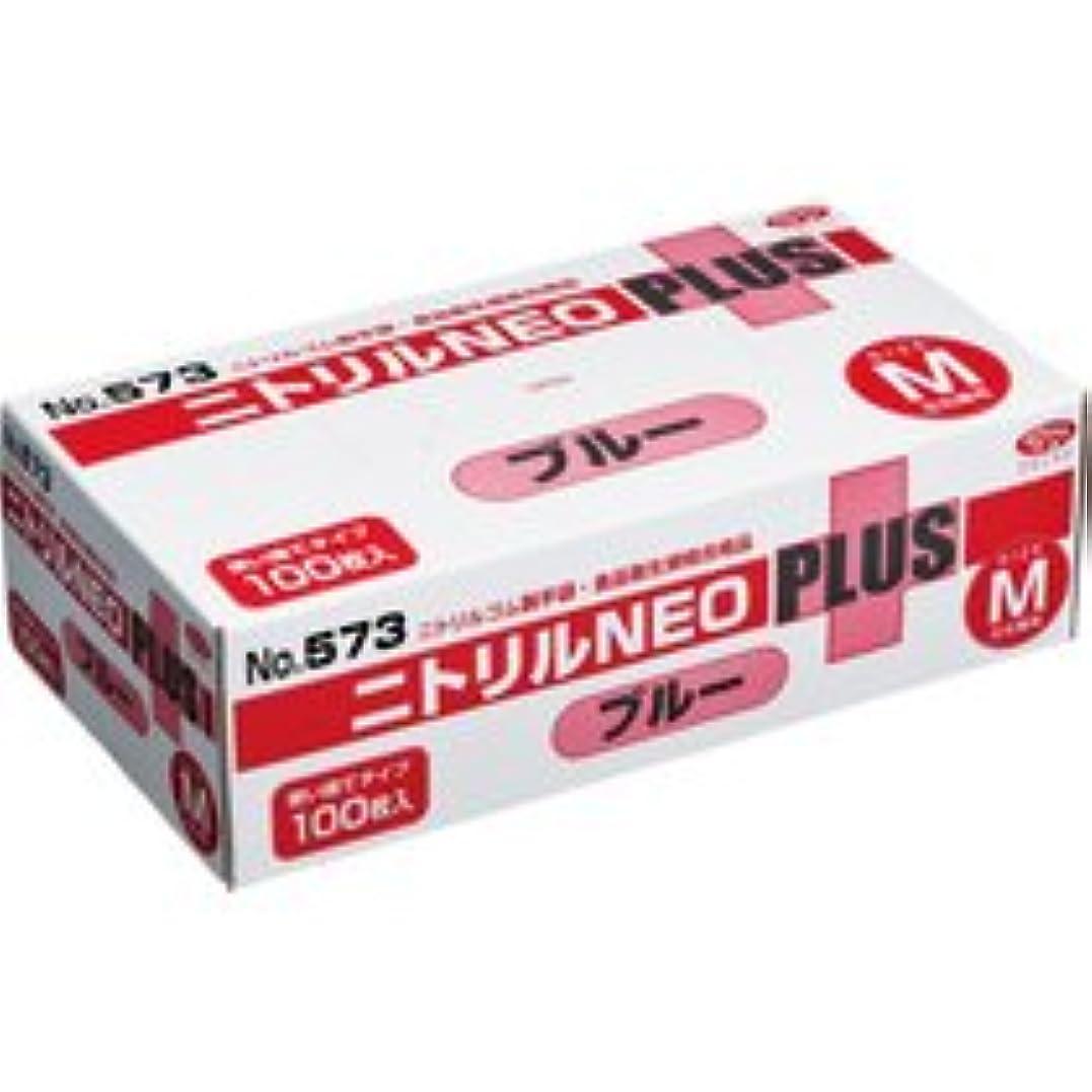ポルティコ便利心臓エブノ ニトリルNEOプラス パウダーイン ブルー M NO-573 1箱(100枚)