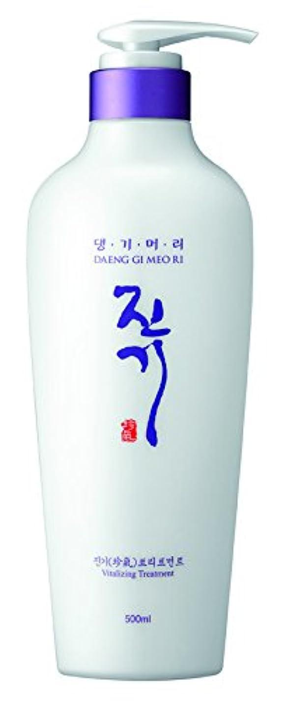 矛盾いじめっ子子供っぽい韓方 デンギモリ 珍気トリートメント500ml