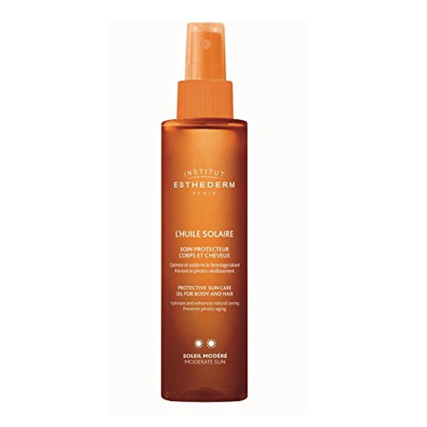 レトルト代理人とは異なりInstitut Esthederm Protective Sun Care Oil For Body And Hair Moderate Sun 150ml [並行輸入品]