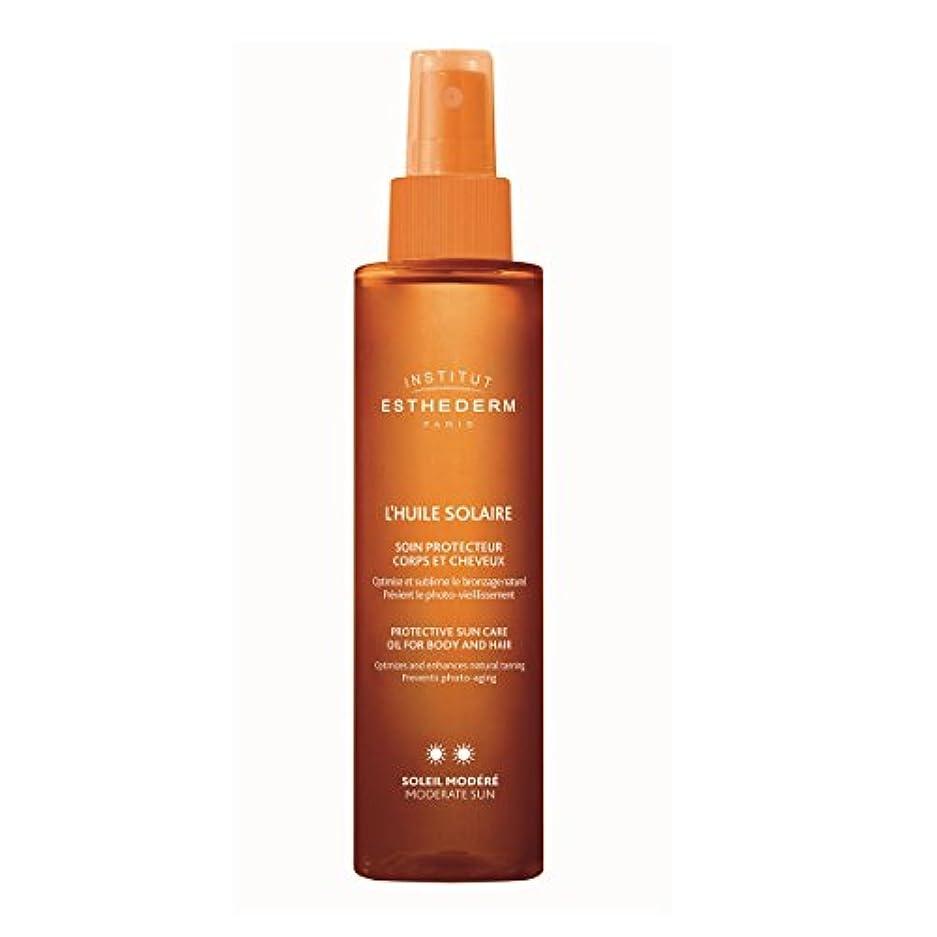 立方体のみ金曜日Institut Esthederm Protective Sun Care Oil For Body And Hair Moderate Sun 150ml [並行輸入品]