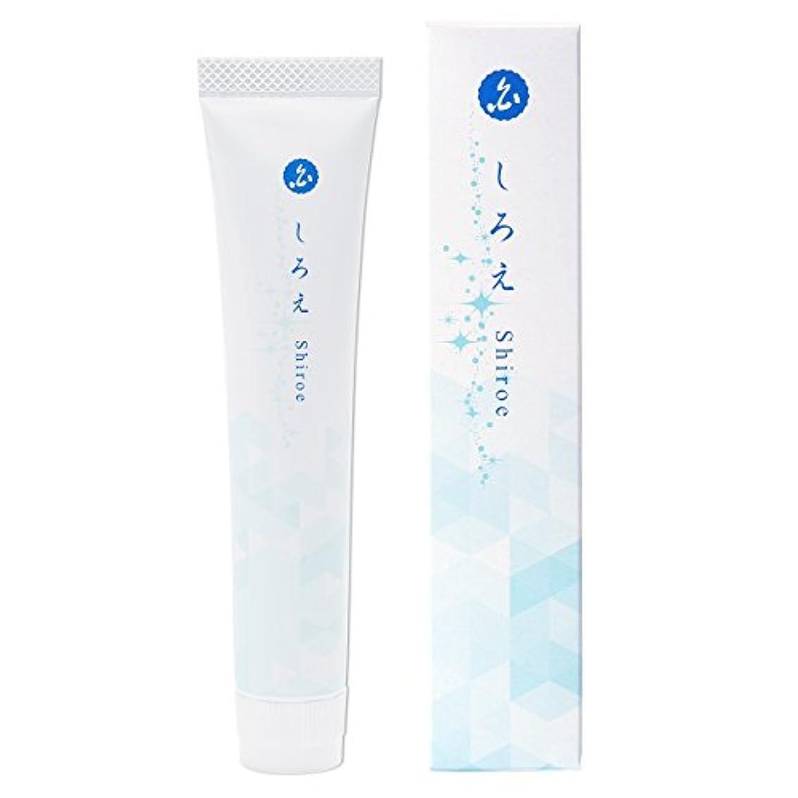 強います最大化する劇作家しろえ 歯磨きジェル 薬用 ホワイトニング歯磨き粉 医薬部外品 はみがき粉 50g 日本製