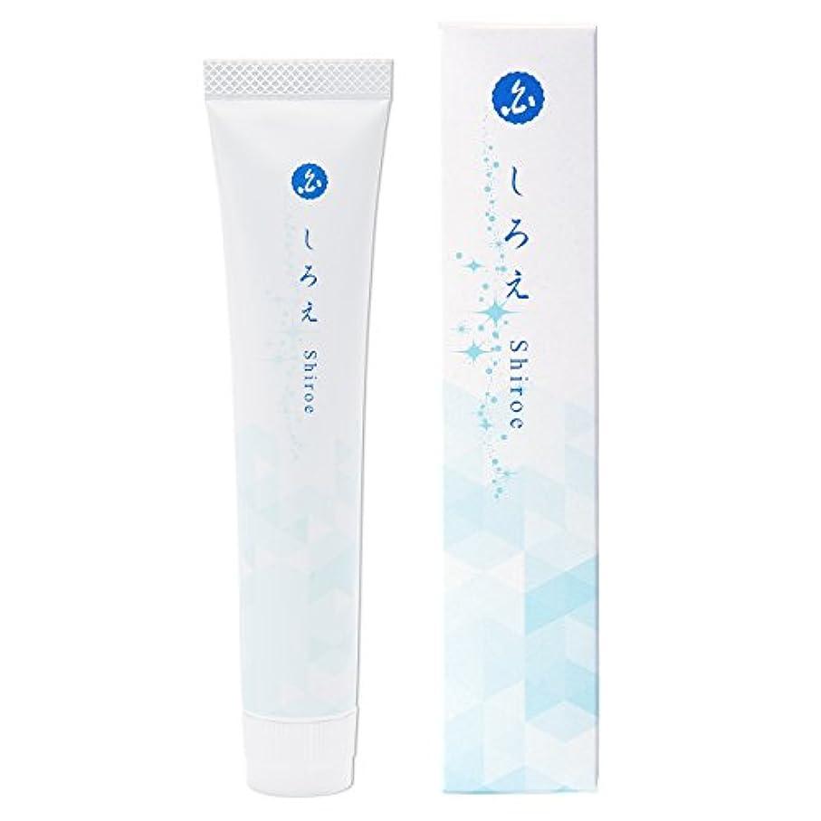 戦士倒錯威信しろえ 歯磨きジェル 薬用 ホワイトニング歯磨き粉 医薬部外品 はみがき粉 50g 日本製