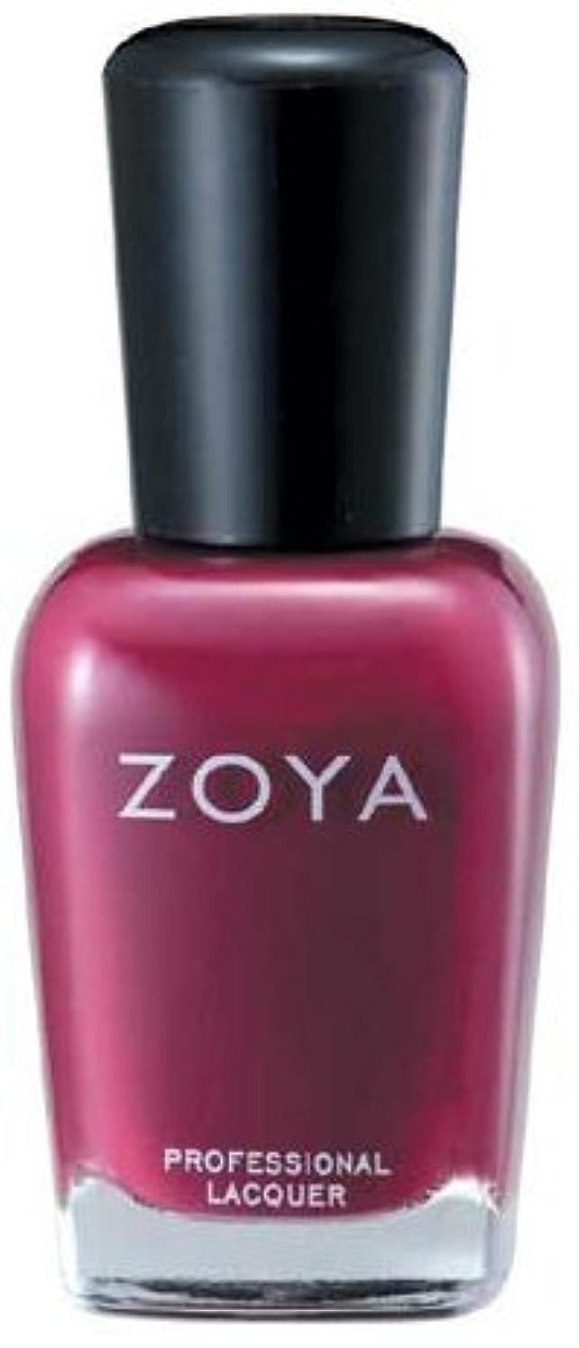 バーワイド立場ZOYA ネイルカラーZP305(SOFIA) 15ml