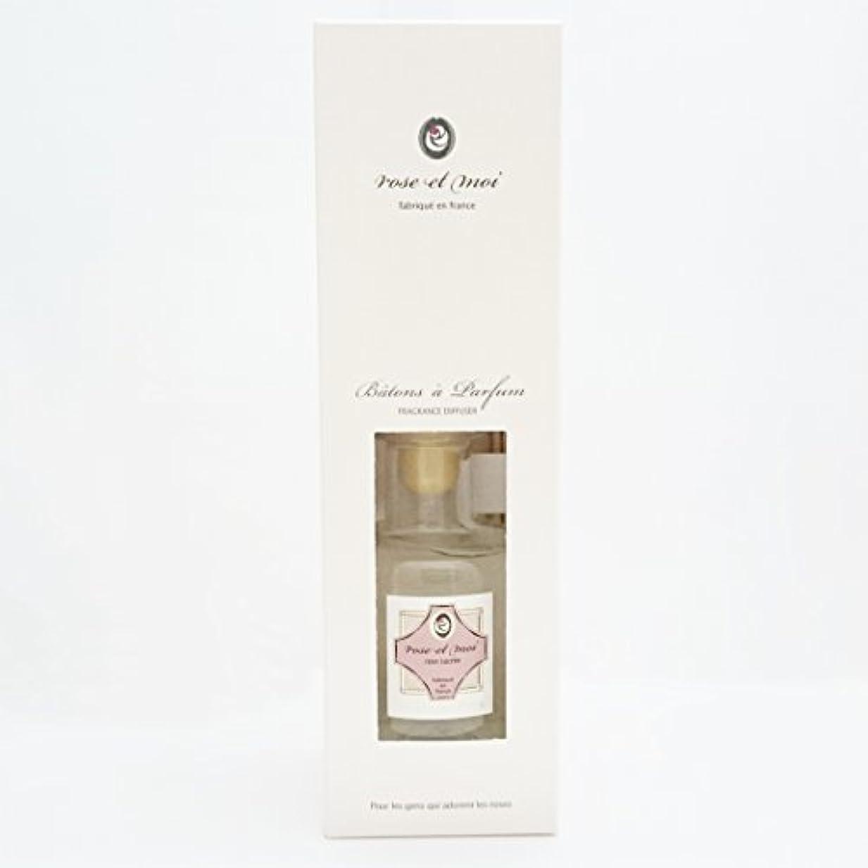 アンビエントのれん争う【ローズシュクレ】Lothantique(ロタンティック)  rose et moi(ローズ エ モア)  フレグランスディフューザー 200ml (rose sucree(ローズ シュクレ))4994228026972