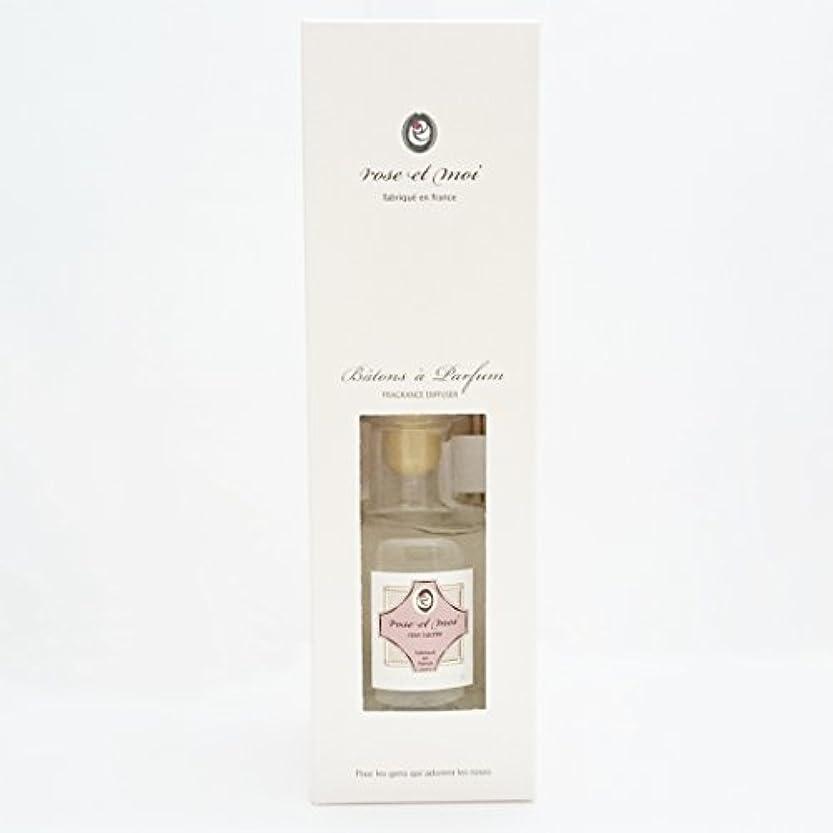 それによって定期的な売上高【ローズシュクレ】Lothantique(ロタンティック)  rose et moi(ローズ エ モア)  フレグランスディフューザー 200ml (rose sucree(ローズ シュクレ))4994228026972
