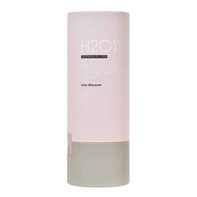 技術的な作曲する出来事H2O1 (エイチツーオーワン) シャワーフィルター ライラックブロッサム