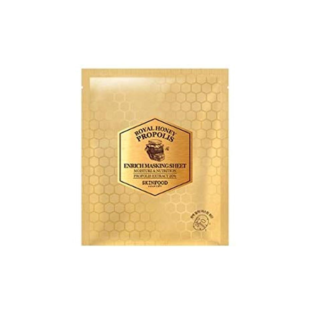 西応用寺院Skinfood ロイヤルハニープロポリスエンリッチマスキングシート/ROYAL HONEY PROPOLIS ENRICH MASKING SHEET 18g [並行輸入品]