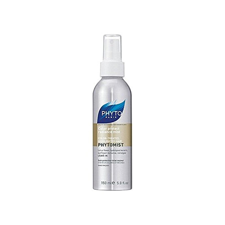 お風呂を持っているアマゾンジャングル反抗フィトのカラープロテクト放射輝度150ミリリットル x4 - Phyto Phytomist Colour-Protect Radiance 150ml (Pack of 4) [並行輸入品]