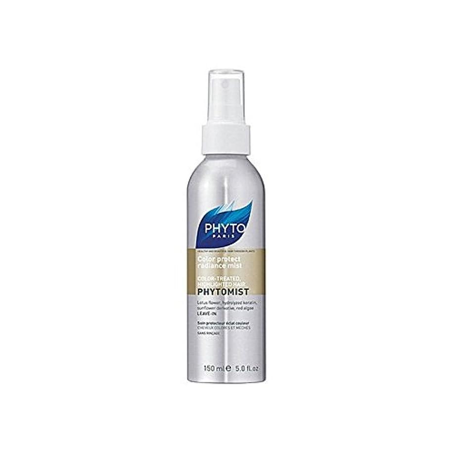 赤道補充恐怖症Phyto Phytomist Colour-Protect Radiance 150ml - フィトのカラープロテクト放射輝度150ミリリットル [並行輸入品]