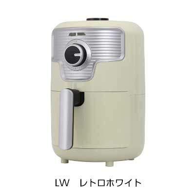 エスキュービズム A-Stage レトロ調 熱風フライヤー 1.6L レトロホワイト NFC-16LW S-cubism