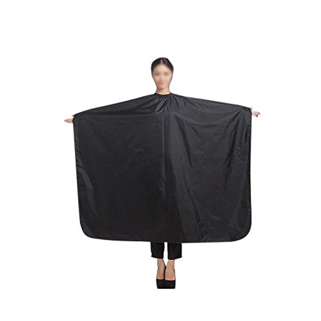 注ぎます受賞死ぬLucy Day ケープサロンガウン布をスタイリングするプロ散髪エプロン防水布