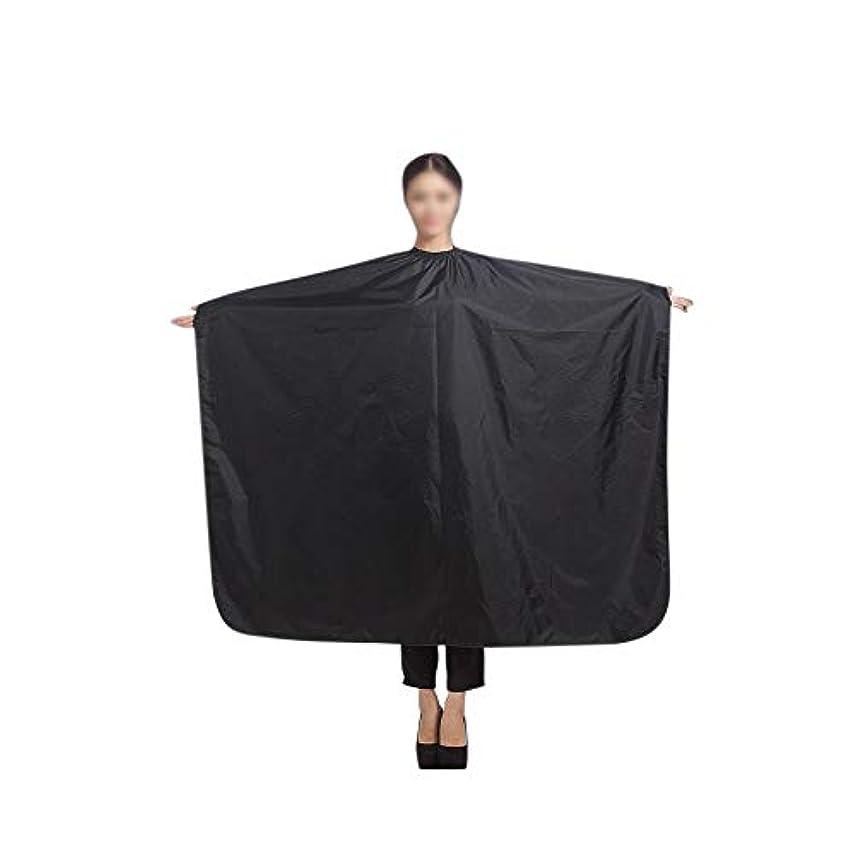 陸軍加速度ヒョウLucy Day ケープサロンガウン布をスタイリングするプロ散髪エプロン防水布