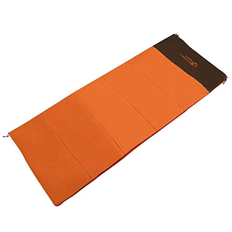 不測の事態上がるメイエラアウトドア用品寝袋シーズン3封筒個々の寝袋