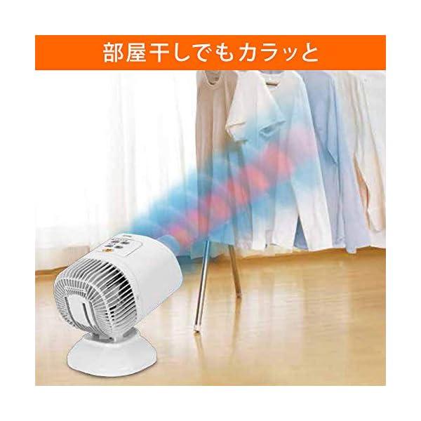 アイリスオーヤマ 衣類乾燥機 カラリエ ブルー...の紹介画像2