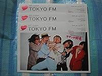 サザンオールスターズ40周年TOKYO FMやさしい夜遊びチラシ3枚セットおまけ ROCK IN JAPAN グッズ 40th桑田佳祐