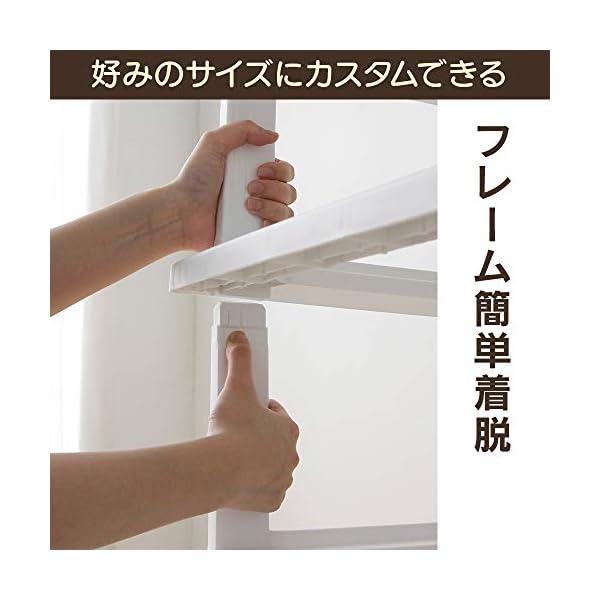 アイリスオーヤマ チェスト 木天板 4段 幅5...の紹介画像6