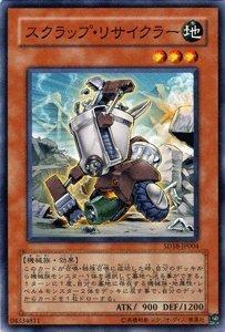 遊戯王カード-ストラクチャーデッキ収録 【 スクラップ・リサイクラー 】 SD18-JP004-N