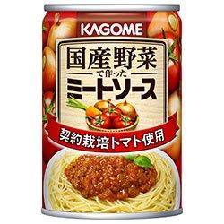カゴメ 国産野菜で作ったミートソース 295g缶×24個入×(2ケース)